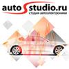 [МСК/СПб] Установочные цент... - последнее сообщение от  autostudio.ru