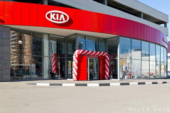 Новый партнер - KIA Motors RUS - Major Auto Дмитровка