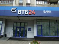 Банк ВТБ24 снизил процентные ставки при покупке Kia