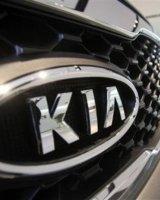Самый выгодный автомобиль по американской версии - KIA