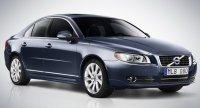 На этот раз уже Volvo отзывает свои машины с продажи