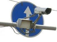 Дорожный знак о фото- и видеофиксации