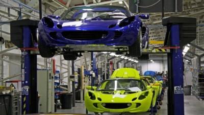 Автомобильный завод Лотус