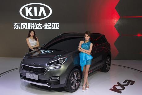 Презентация Kia Kx3