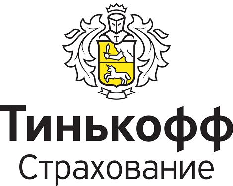 КАСКО Тинькофф