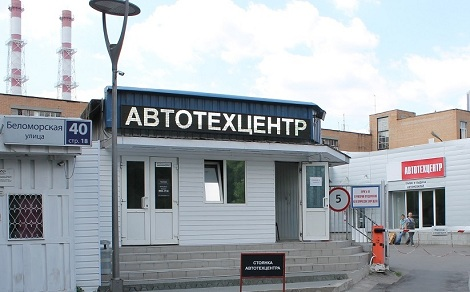 Авто-Митино на Беломорской