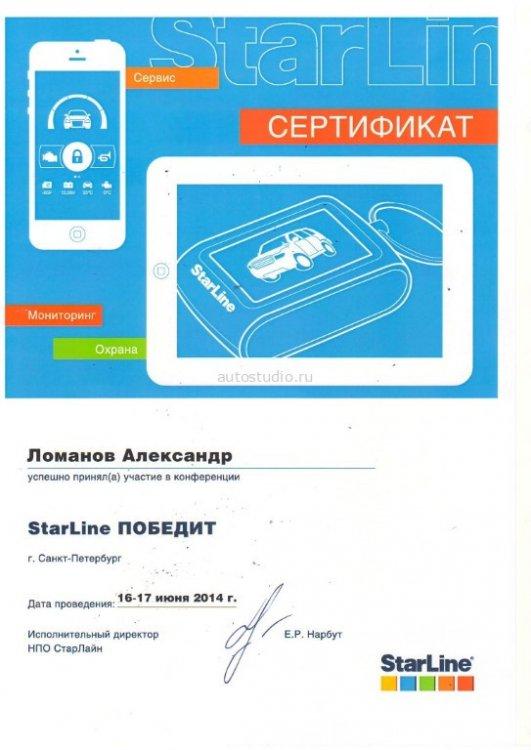 watermark_18205.jpg