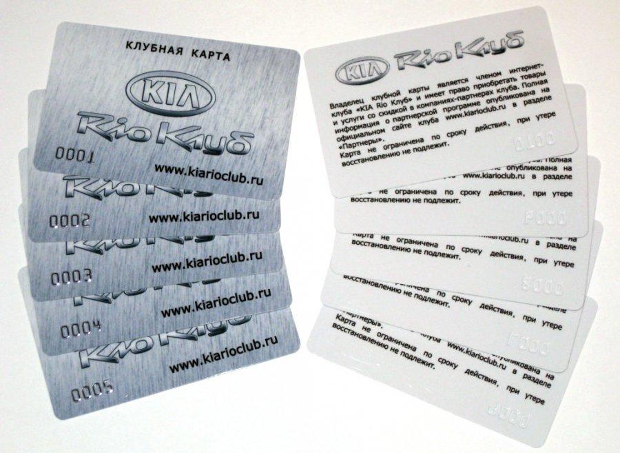 1319042824_kiarioclub_card.jpg