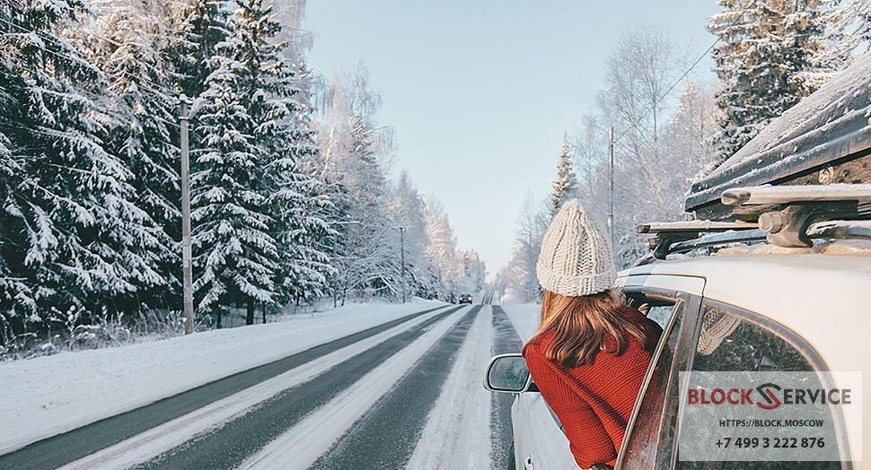 Blog_EV-Cold-Weather.jpg