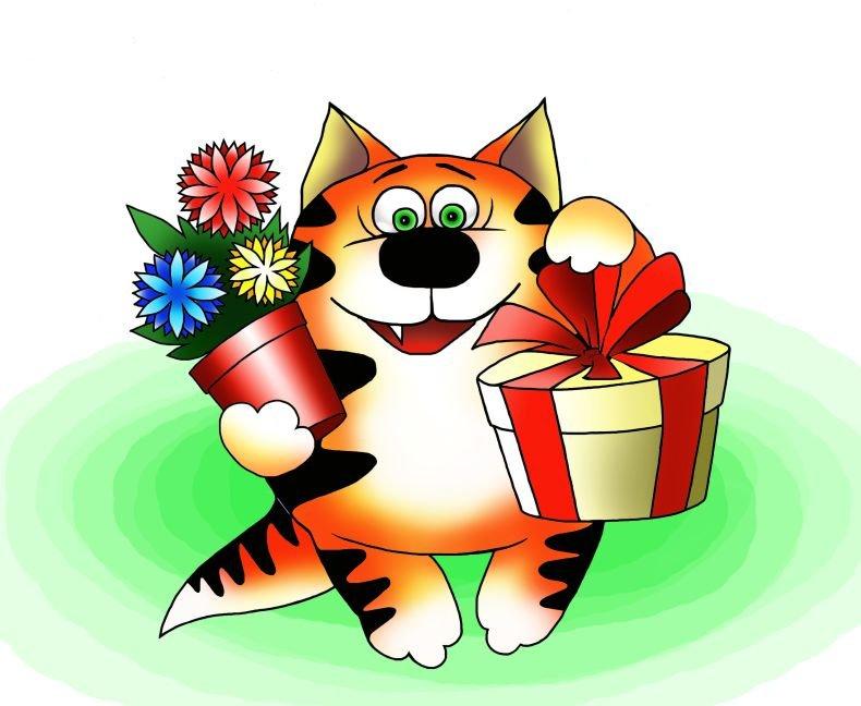 С днем рождения коты прикольные картинки, открытки
