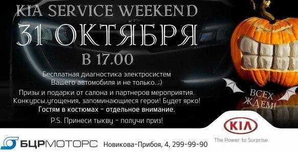 post-20131-0-16497400-1413963372.jpg