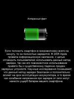 post-8889-0-85976000-1383673379_thumb.jpg