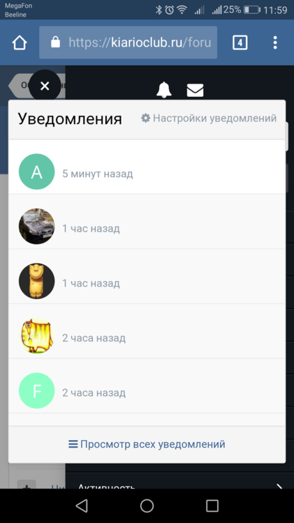 Screenshot_20180407-115955.png