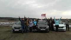 28.03.2015 Клубная презентация нового Kia Rio