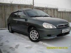 рио 2002