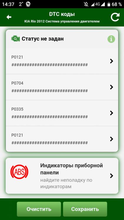 Screenshot_20200219-143712.png