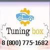 TuningBox-Msk.ru