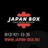 JapanBox